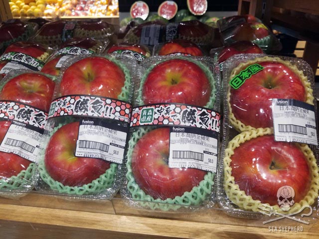 Fruit packaged in plastic and foam
